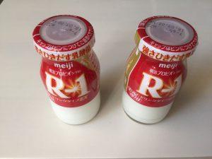 宅配のR-1