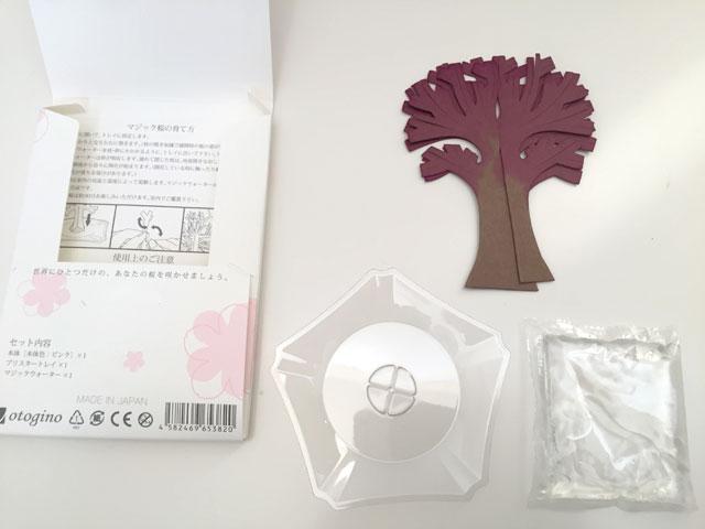 マジック桜のセット内容