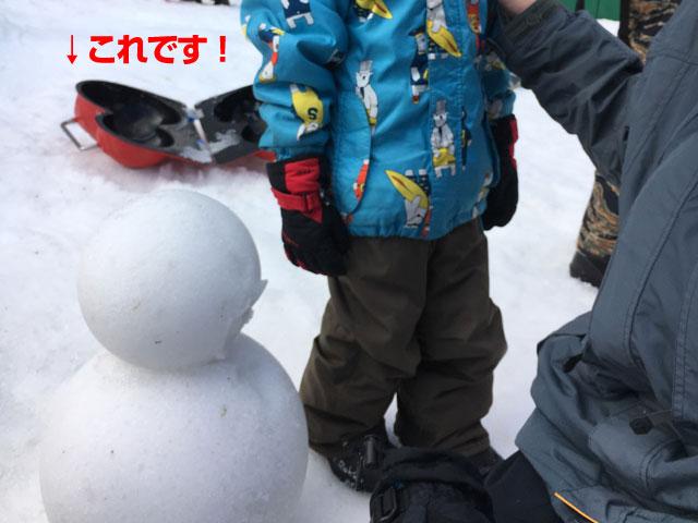 雪だるま製造器